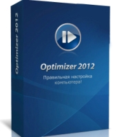 Optimizer 2012