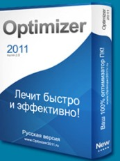 Optimizer 2011