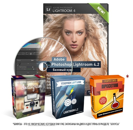 videokurs Adobe Photoshop Lightroom 4.2