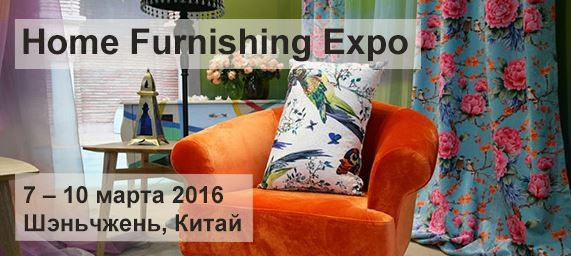Home Furnishing Expo