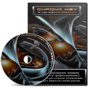 CHROMA KEY FLASH VIDEO PROFESSIONAL