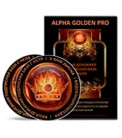 Alpha Golden 100 Professional