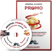 Arsenal Flasher Promo