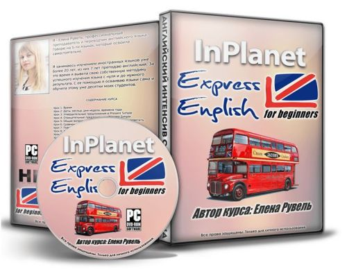 Видеокурс InPlanet Express English